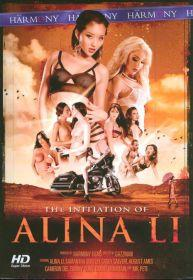 The Initiation Of Alina Li (2014)
