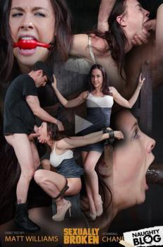 Sexually Broken – Chanel Preston