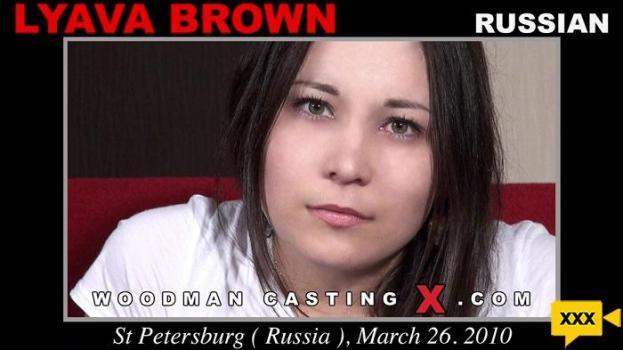 Woodman Casting X - Lyava Brown - WatchXXXFree Porn Tube